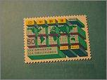 1980東京国際地理学会議