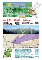 cover480