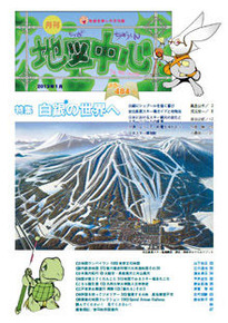 cover484