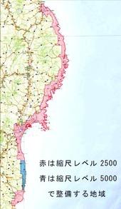 reconstructionmap