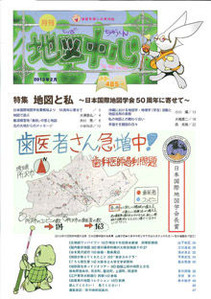 cover485