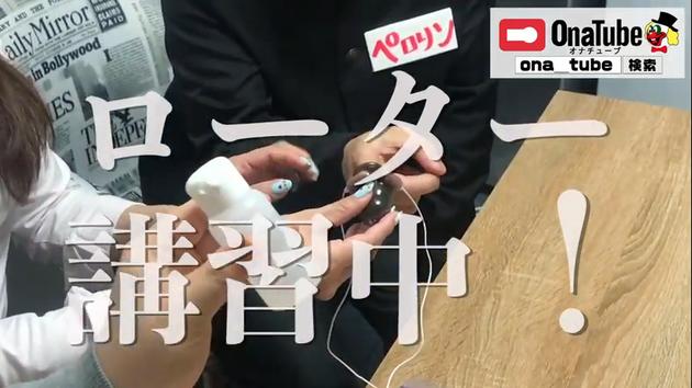 オナホレビュー_youtube_otocha309