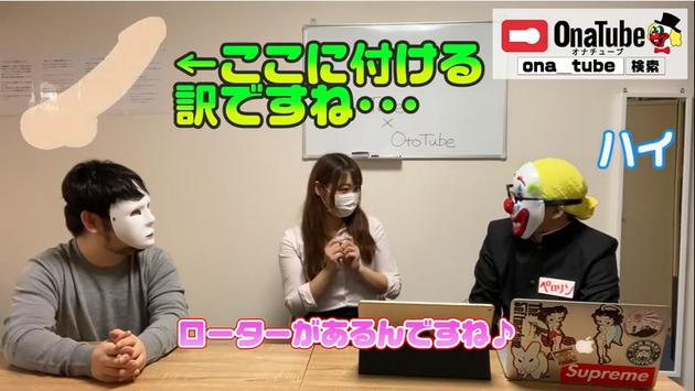 オナホレビュー_youtube_otocha304