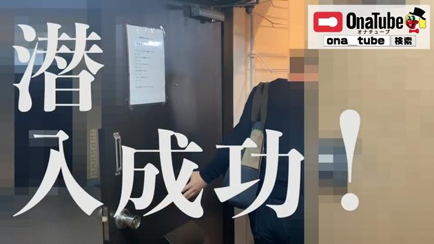 オナホレビュー_youtube_otocha12