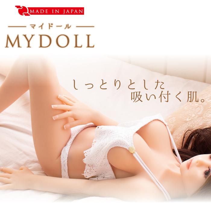 MYDOLL-マイドール-1