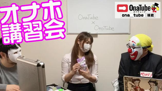 オナホレビュー_youtube_otocha15