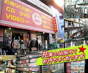 shop12_1