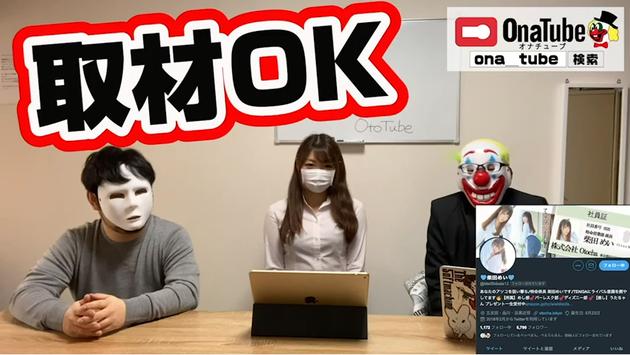 オナホレビュー_onatube_otocha022