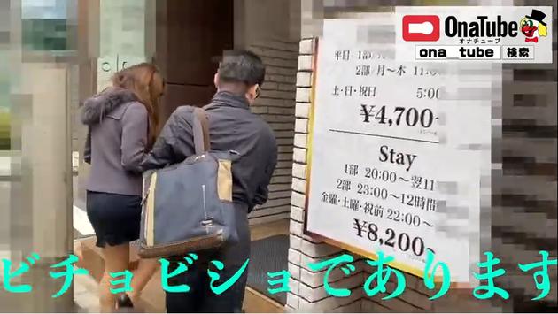 オナホレビュー_youtube_otocha315