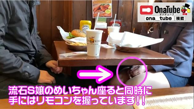オナホレビュー_youtube_otocha313