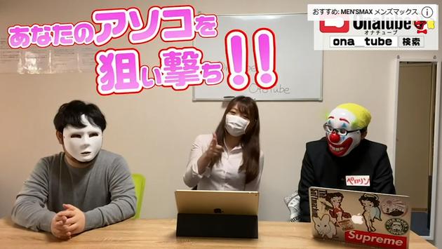 オナホレビュー_onatube_otocha023