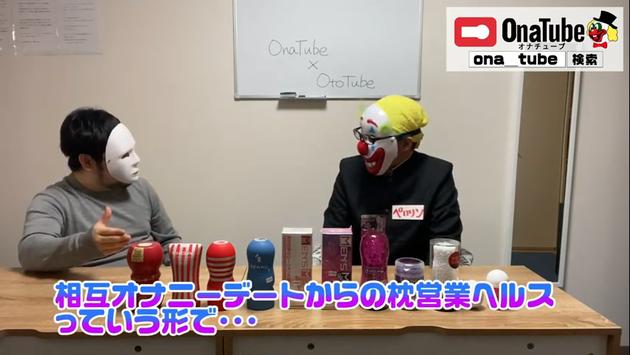 オナホレビュー_youtube_otocha316