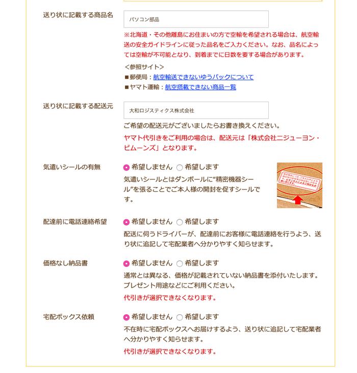 スクリーンショット 2019-06-07 13.39.16