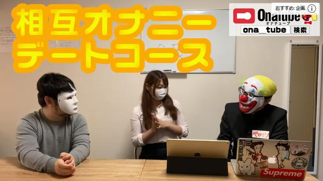オナホレビュー_youtube_otocha303