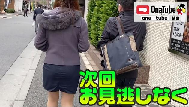 オナホレビュー_youtube_otocha18