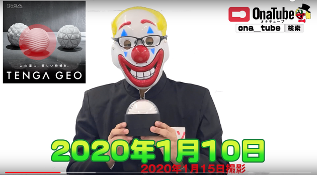 スクリーンショット 2020-02-03 16.51.48
