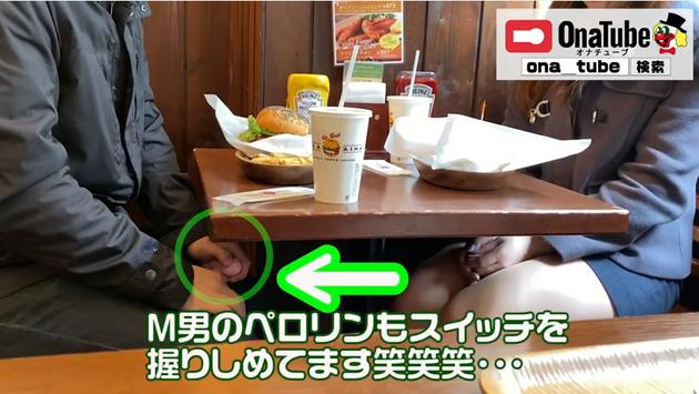 オナホレビュー_youtube_otocha314
