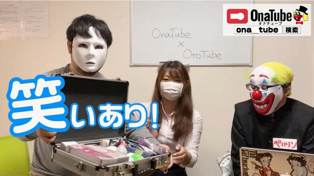 オナホレビュー_youtube_otocha14