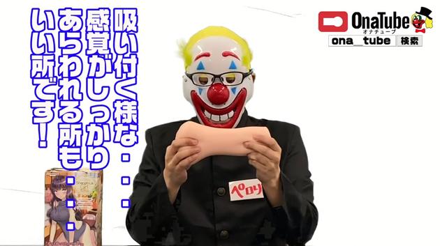 オナホレビュー_youtube_shangri21