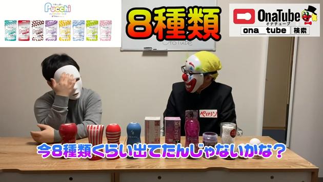 オナホレビュー_youtube_otocha318