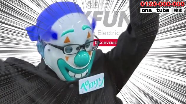 オナホレビュー_youtube_tryfun08