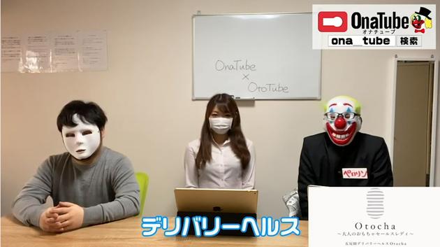 オナホレビュー_onatube_otocha020
