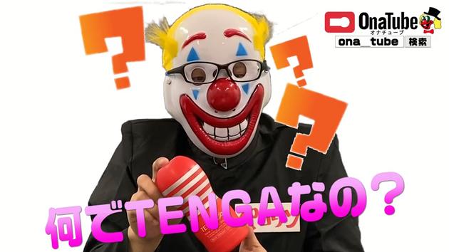 オナホレビュー_youtube1