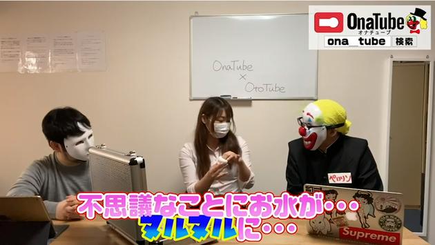 オナホレビュー_onatube_otocha046