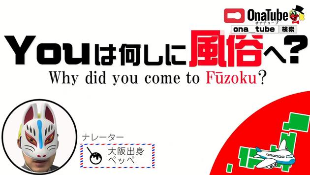 オナホレビュー_youtube_otocha0