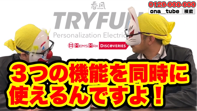 オナホレビュー_youtube_tryfun07