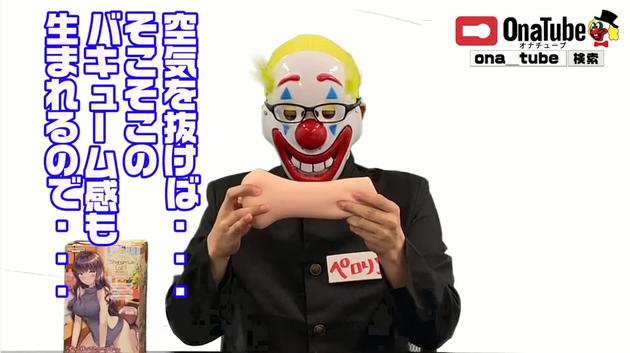 オナホレビュー_youtube_shangri20