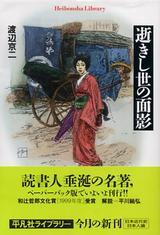 020601kyojiwatanabe