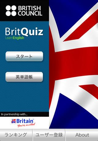 britquizmain