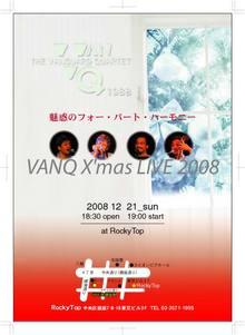 VANQ_08Xmas_05