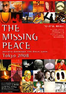missingpeace