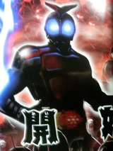 新仮面ライダーイラスト.JPG