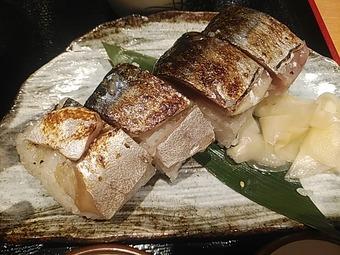 新橋 土佐清水ワールド ランチ 藁焼きサバ寿司