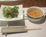 銀座 エリュシオン ハンバーグランチ サラダ