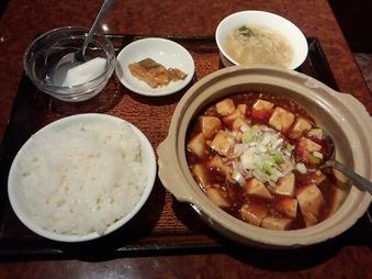 大連餃子房 新橋店 マーボ豆腐定食