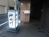 銀座 神田川