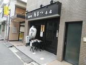 鳥まつ 浜松町本店