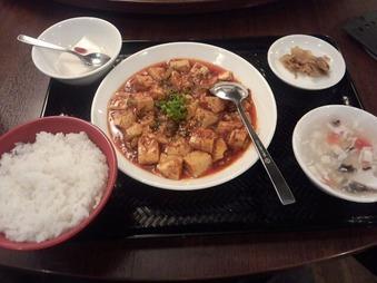 大門浜松町 唐文記 とうぶんき 麻婆豆腐定食 ランチパスポート