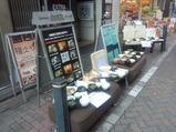 おば九 新橋駅前店 カオス