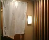 銀座 寿司五木 ランチ