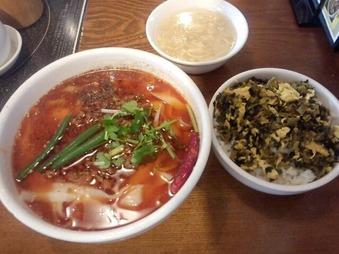 新橋 シーアン ランチ 麻辣麺 マーラー麺 刀削麺
