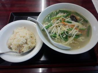 新橋 ランチパスポート 香港屋 野菜ラーメン半チャーハン