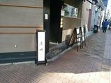 東銀座 慶州 けいしゅう 銀中店 ランチ