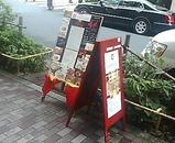 銀座 CASTILLO カスティージョ ランチ