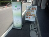 銀座 BASURA バスラ ランチ