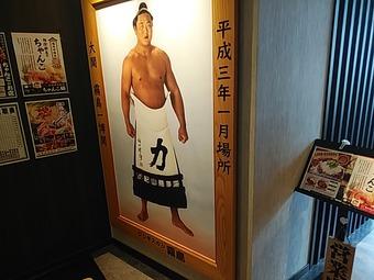 ジンギスカン霧島 新橋店 大関霧島優勝